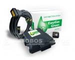 Газов инжекцион EasyGas Green - Електроника