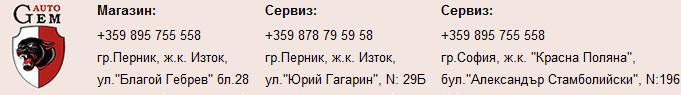 avto-gas.bg